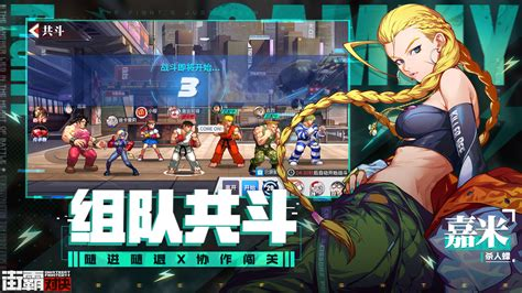 Street Fighter: Duel Preview, Official Artwork, New