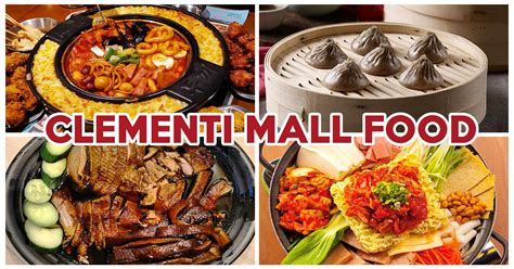 The Clementi Mall Food Guide: Halal Korean BBQ, Cheap Army