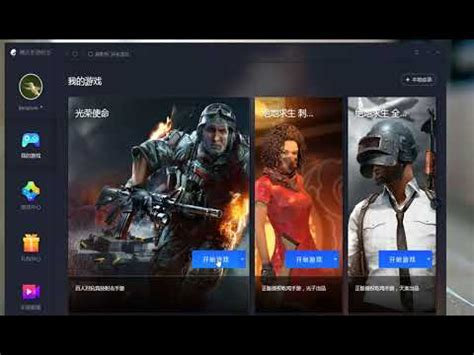 How to Setting Tencent Mobile Assistant for PUBG Mobile