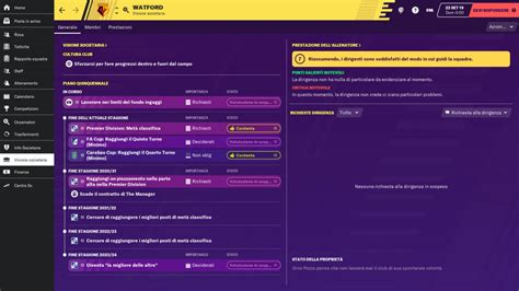 Football Manager 2020 Touch - iPad - Multiplayer